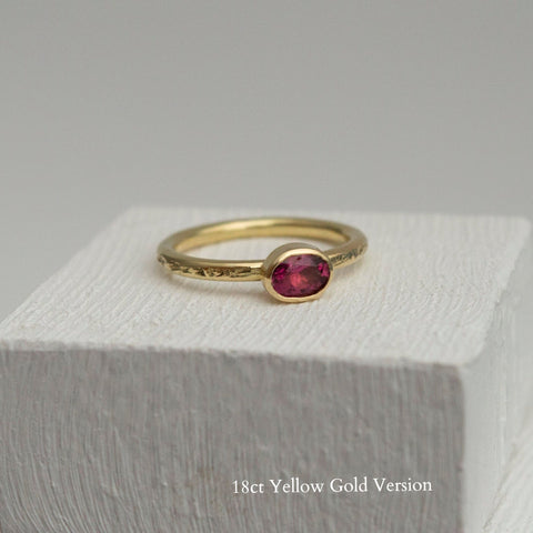 Pink Tourmaline 18ct Gold Classics, Hammered Ring