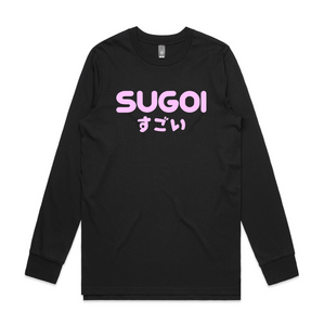 SUGOI - Long Sleeve