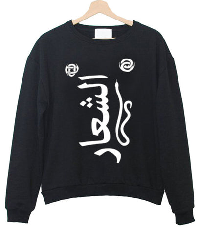 Shallowww Arabic sweatshirt