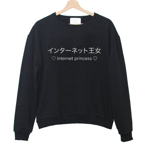 internet princess sweatshirt