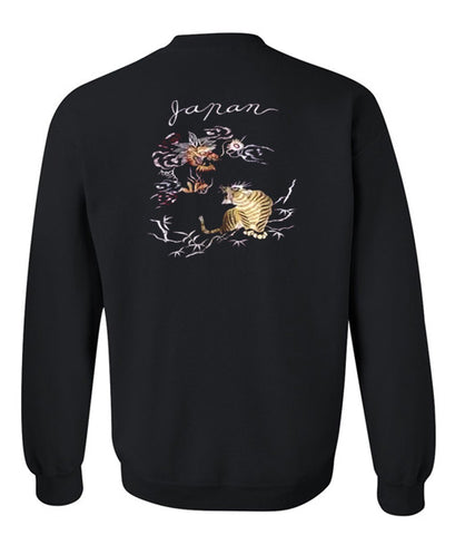 japan sweatshirt back