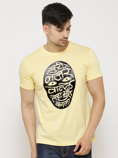 Coolyug Buri Nazar Men's T-Shirt