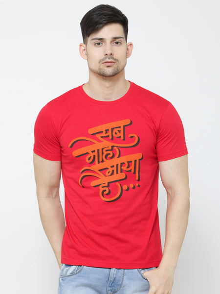 Coolyug Moh Maya Men's T-Shirt