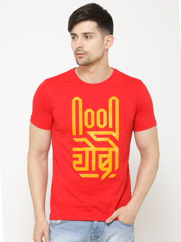 Coolyug Yo Bro Men's T-Shirt