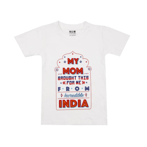 My Mom Kids T-shirt
