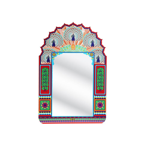 Peacock Gate Mirror