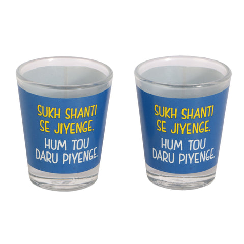 Sukh Shanti Shot Glasses -Set of 2