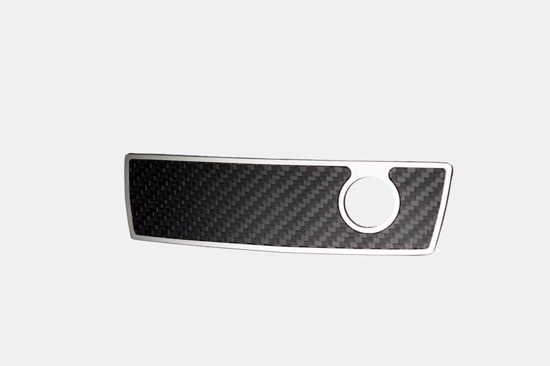 2008-2014 Dodge Challenger Carbon Fiber Glove Box Trim (5.7 & SRT 8) American Car Craft