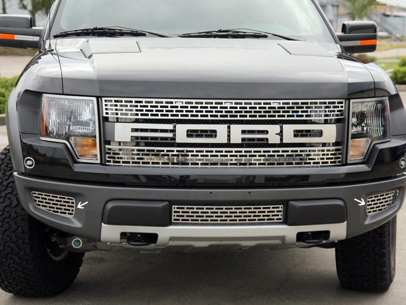 2010-2014 Ford Raptor - Lower Front Outer Grille | 2Pc Brushed or Polished American Car Craft