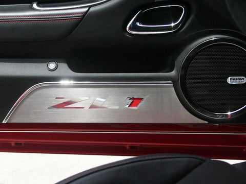 "2012-2015 Camaro - Door Panel Kick Plates ""ZL1"" Lettering 2Pc"
