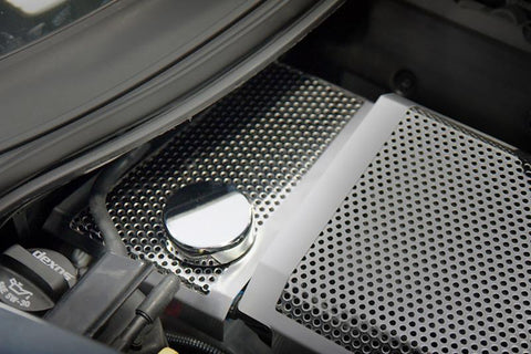 2014-2019 Corvette Z06/ZR1/Z51/C7 Stingray - Perforated/Brushed Water Tank Cover American Car Craft