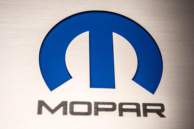Challenger/Charger Brushed Fuse Box Cover Plate with MOPAR M Logo American Car Craft