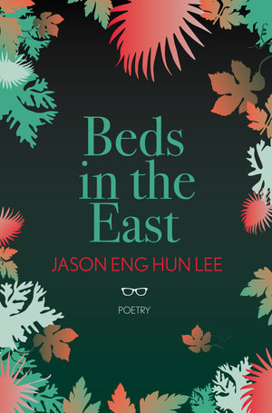 HONG KONG REVIEW OF BOOKS REVIEWS BEDS IN THE EAST!
