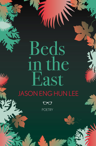 Beds in the East