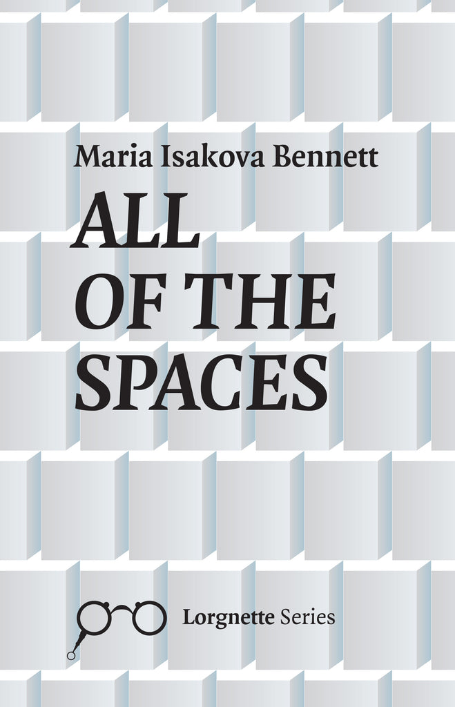 ALL OF THE SPACES