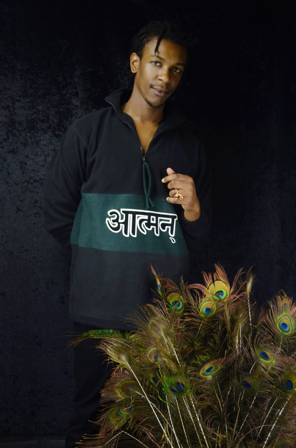 Sanskrit Fleece - Emerald