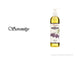 SERENITY ORGANIC LAVENDER MASSAGE OIL 250ml