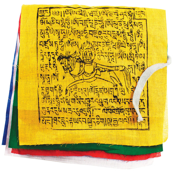 Prayer Flag: GCS Windhorse, Small - Tibet Collection