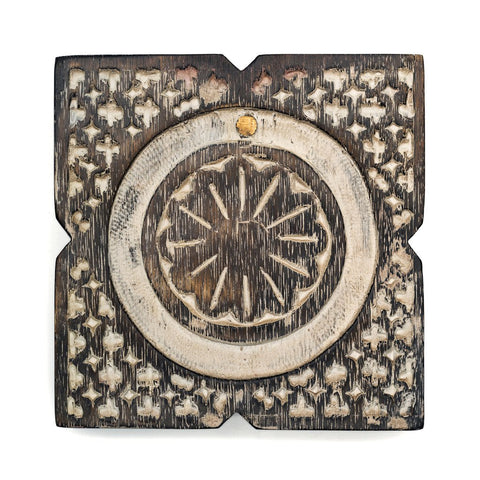 Antique Finish Wood Pivot Box - Square - Matr Boomie (B)