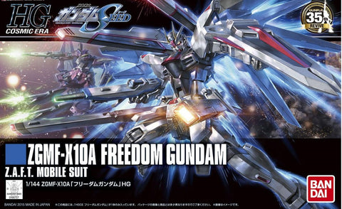 1/144 Freedom Gundam (revive) (HG)