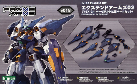 Extend Arms 02 (Extend Parts Set for YSX-24 Baselard)