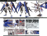 1/100 Freedom Gundam Ver 2.0 (MG)