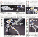 1/144 Gundam Barbatos 6th Form (HG)