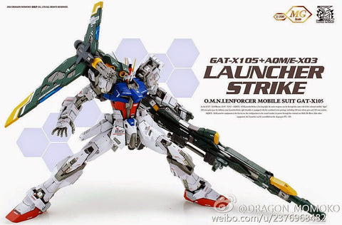 LAUNCHER STRIKE GAT-X105 1/100 MG