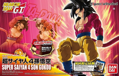 Dragon Ball Super Saiyan 4 Son Goku