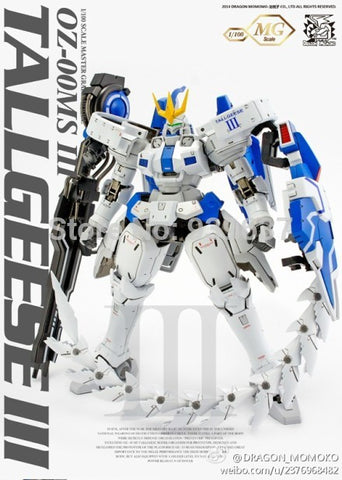 OZ-00MS III TALLGEESE III 1/100 MG