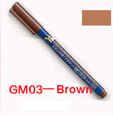 Gundam Marker -GM03 Brown