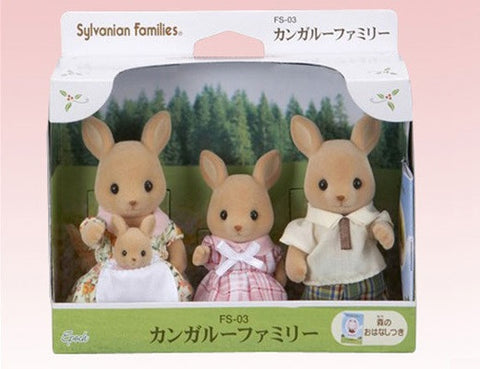 FS-03 Sylvanian Deer Family Set