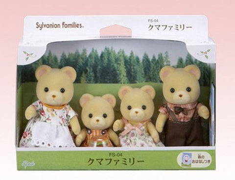 FS-04 Sylvanian Bear Family Set