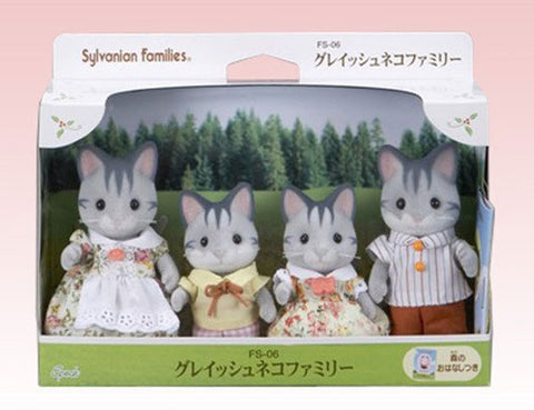 FS-06 Sylvanian Gray Cat Family Set