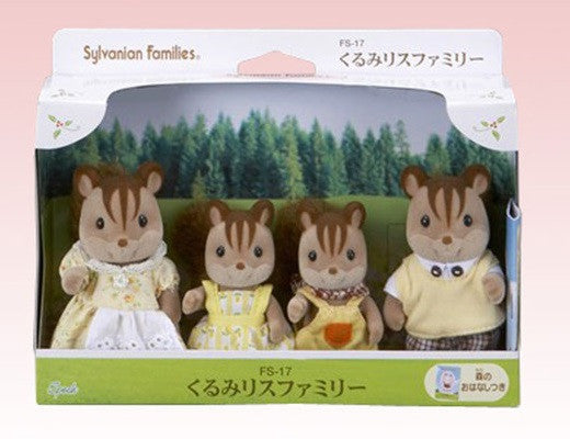 FS-1 Sylvanian Walnut Squirrel Family Set