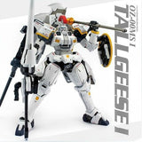OZ-00MS I TALLGEESE I 1/100 MG