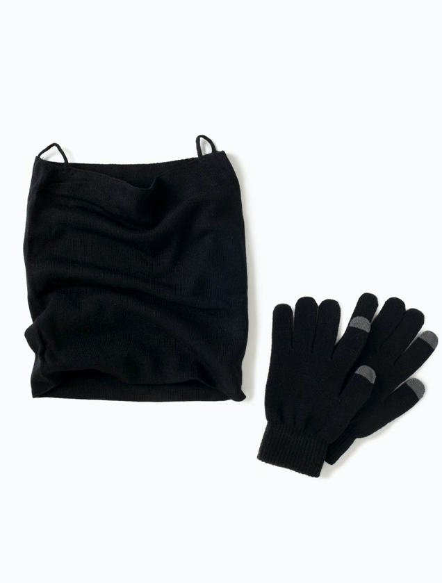 Antimicrobial Neck Warmer and Glove Set