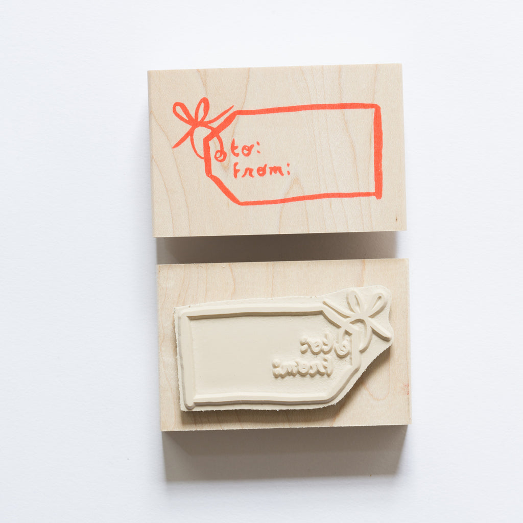 To / From Gift Tag Stamp