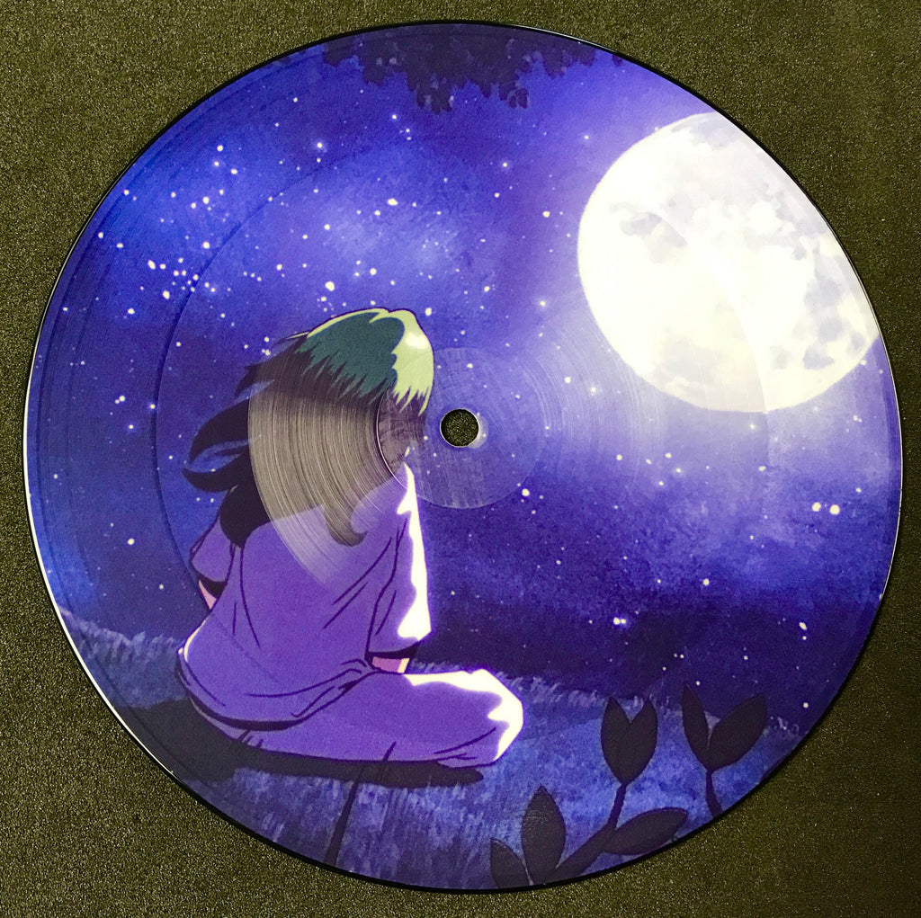 "Billie Elish - My Future (Limited Edition 7"" Picture Disc)"