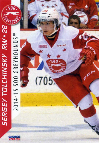 2014-15 Sault Ste-Marie Greyhounds - Choice Marketing [OHL] # 16 Sergey Tolchinsky