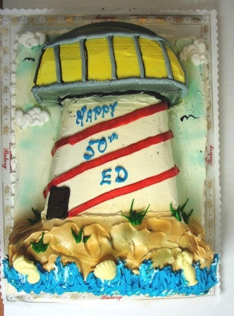 Lighthouse Cake - Reinwald's Bakery - 2