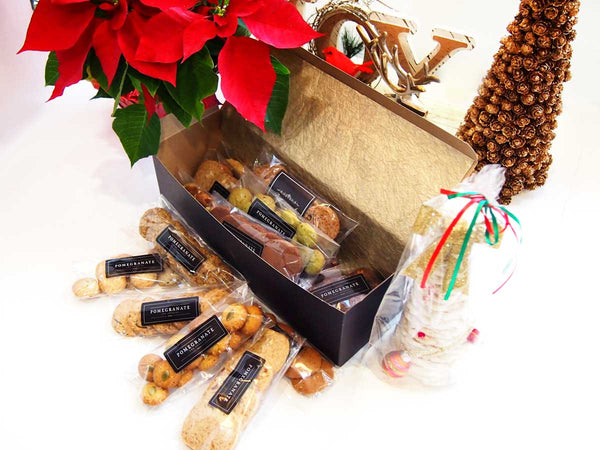 Holiday Gift Box #1