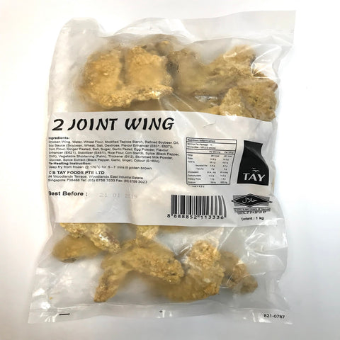 Fried 2 Joint Wings 1KG