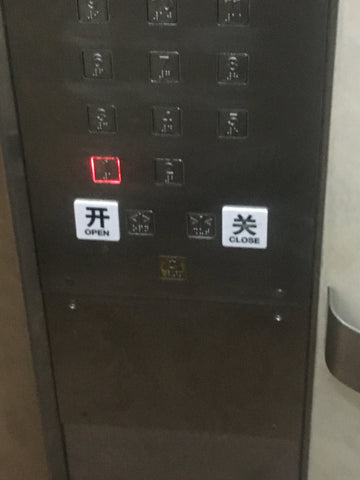 Chinese Lift Buttons for Elderly