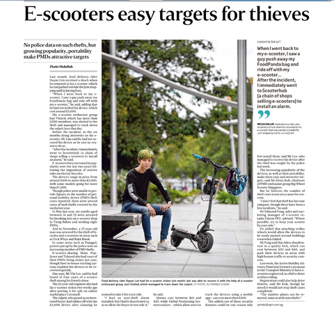 e-scooter theft
