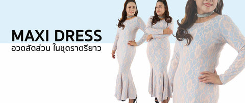 Maxi Dress for Plus Size