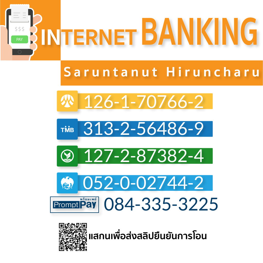 Internet Banking Accounts