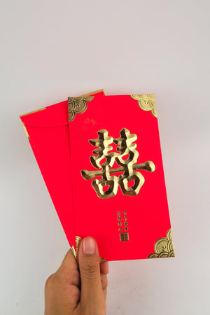 Custom Mini personalized Creative Red Envelopes