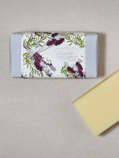 5 oz shea butter soap lavender  made in the USA  aromatherapy  floral  artisanal  handcrafted  skincare