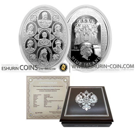 Niue Island 2011 50 Dollar Russian Royal Family Silver 8Oz (250g) coin set